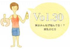 eycatch30