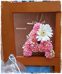 harunoan_photo002